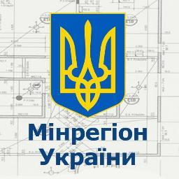 Уряд ухвалив проекти постанов, які забезпечать виконання Закону № 1817 щодо удосконалення містобудівної діяльності